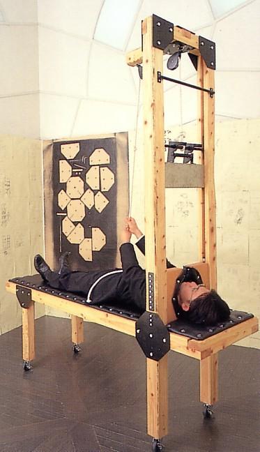 guillotine_kenko
