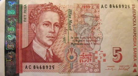 banknota1